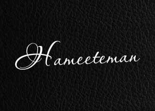 ham-logo